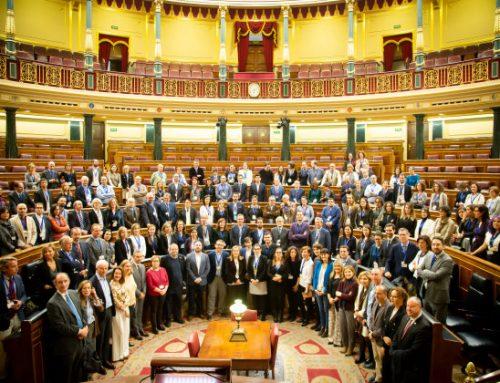 AEMAC participa en las Jornadas de #CienciaenelParlamento